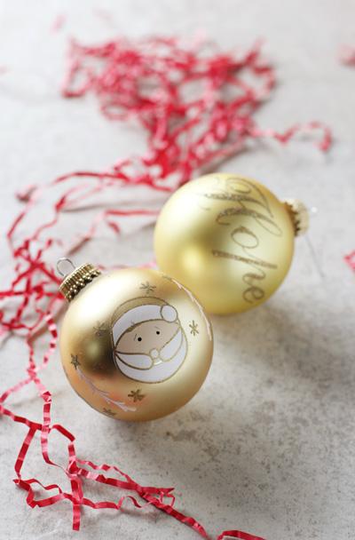 Very Merry Christmas Giveaway | cookiemonstercooking.com