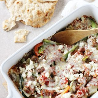 Mediterranean Chicken Sausage and Veggie Bake | cookiemonstercooking.com